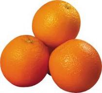 Апельсины 1 кг