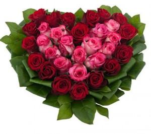 Два сердца — Kievflower - Доставка цветов