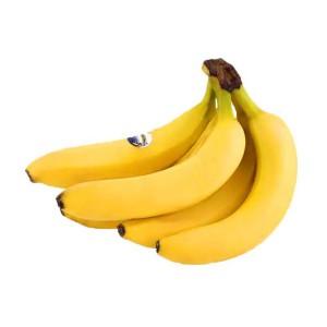 Бананы 1 кг. — Подарки заказать с доставкой в KievFlower.  Артикул: 66366