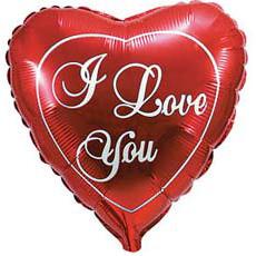 Сердце Среднее Фольга 47см (гелий) — Гелиевые шарики заказать с доставкой в KievFlower.  Артикул: 20267