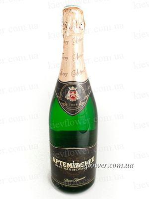 Бутылка Артемовского шампанского — Подарки заказать с доставкой в KievFlower.  Артикул: 0380