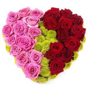 """Сердце """"Две половинки"""" — Букеты цветов заказать с доставкой в KievFlower.  Артикул: 0462"""