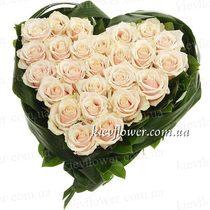 """Сердце из роз """"Самой нежной"""""""