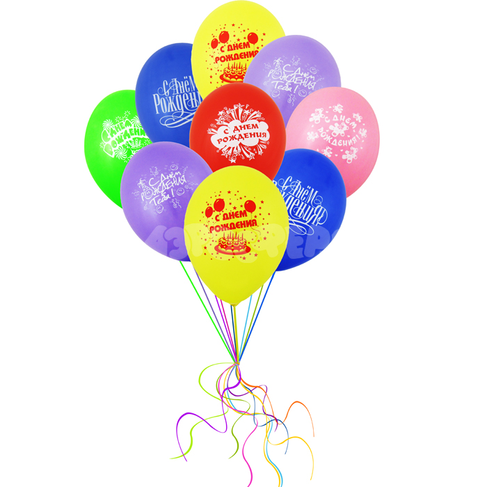 поздравление с вручением воздушных шариков цельнокрайний один видов