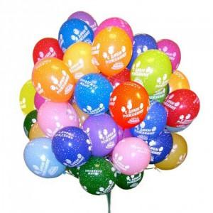 Шарики с Днем рождения — Гелиевые шарики заказать с доставкой в KievFlower.  Артикул: 786456